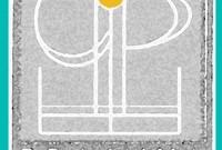 Prajnya logo