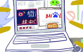 China DNS